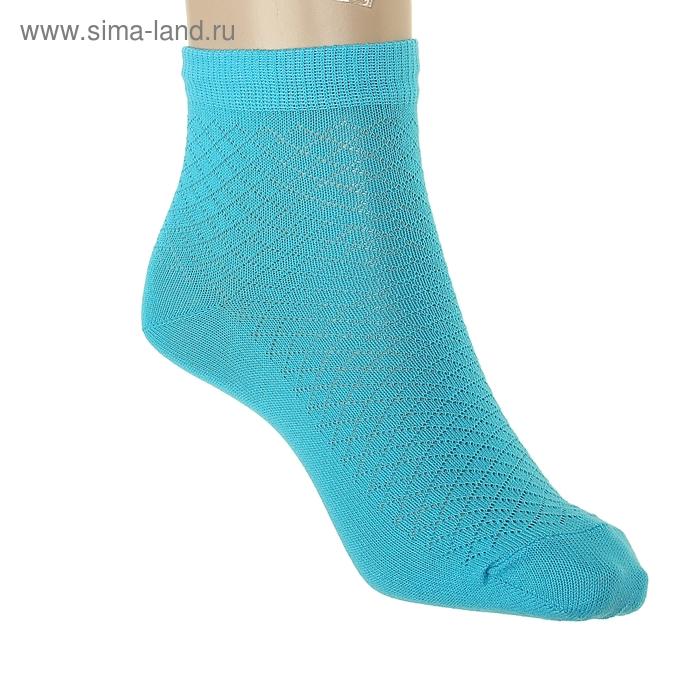 Носки детские ЛС58, цвет бирюзовый, р-р 14-16