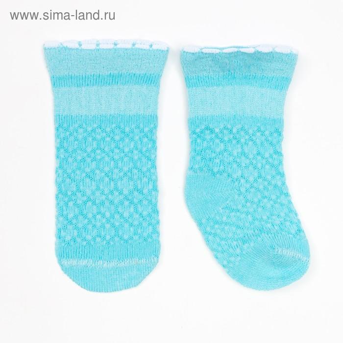 Носки детские ЛС58, цвет светло-бирюзовый, р-р 18-20
