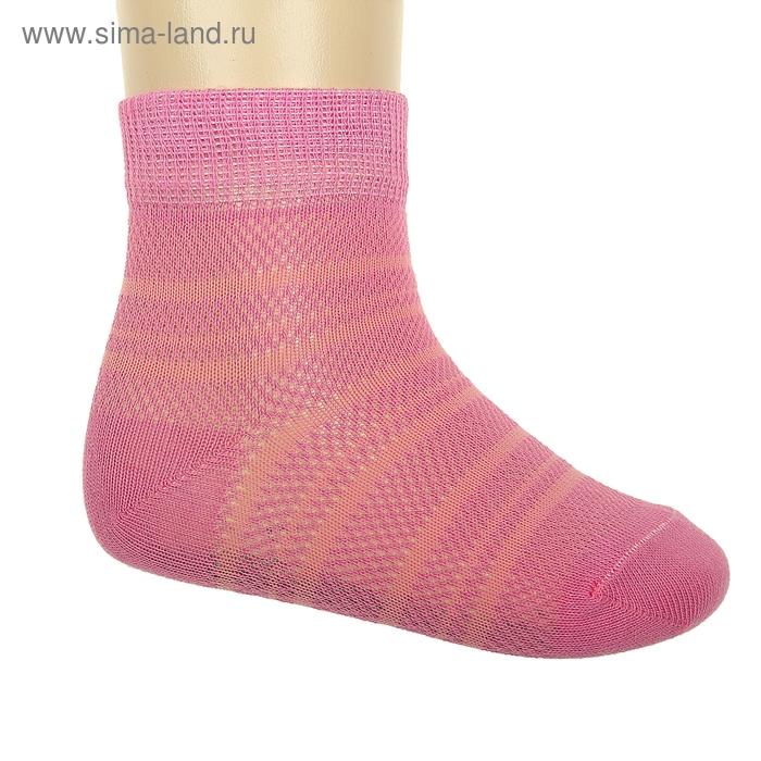 Носки детские АС136-1995, цвет розовый, р-р 20