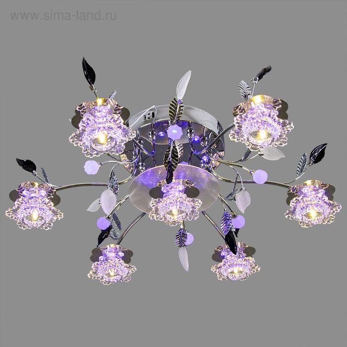 """Люстра """"Цветочная аллея"""" с диодами и дист. пультом, 6+1 ламп"""