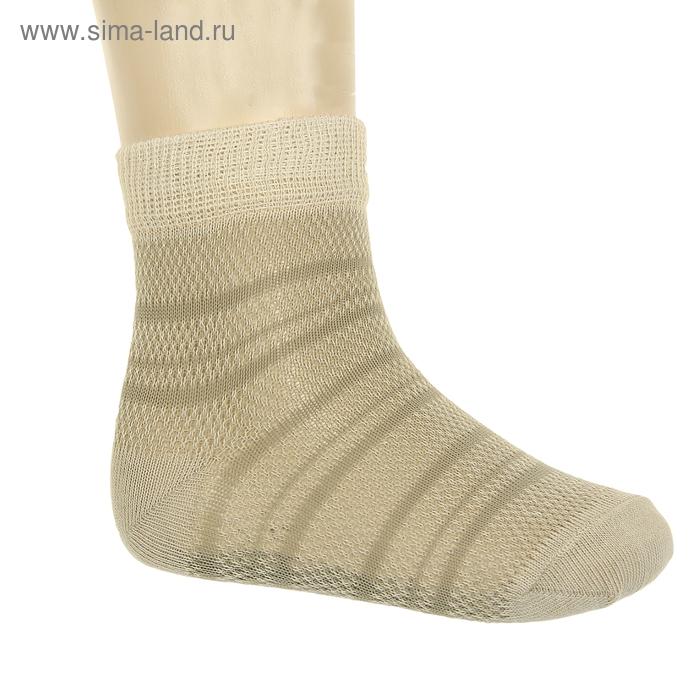 Носки детские АС136-1995, цвет светло-бежевый, р-р 20
