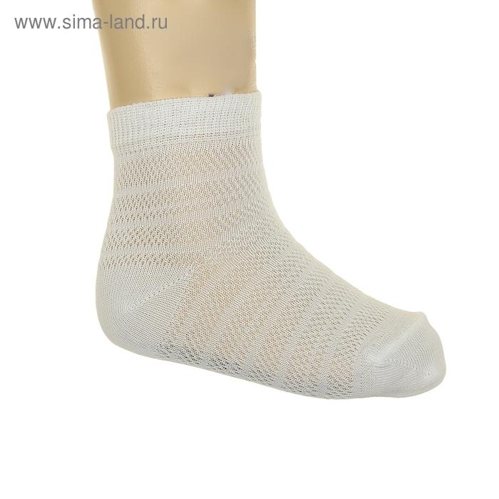 Носки детские АС136-1995, цвет белый, р-р 20