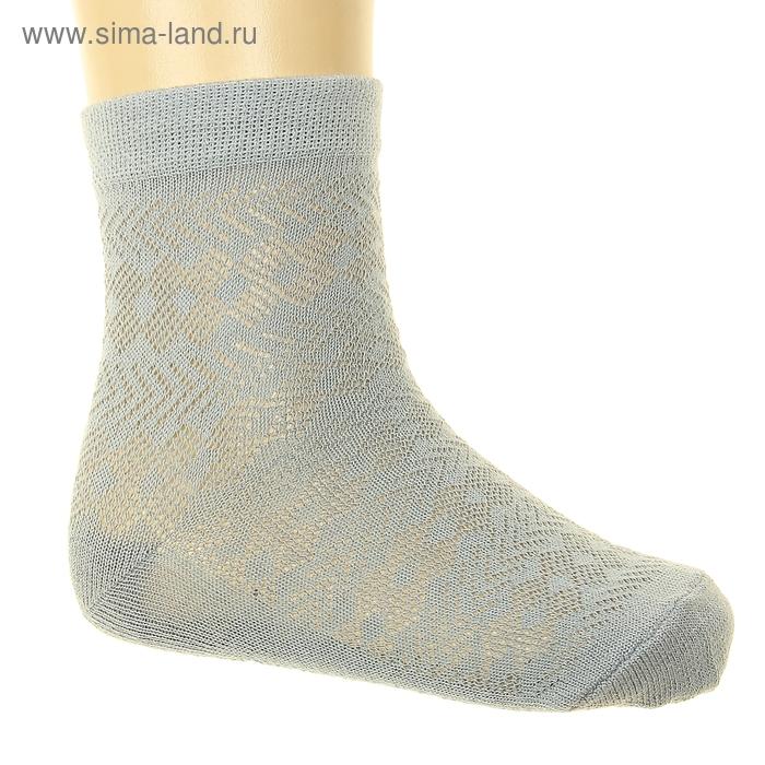 Носки детские АС56, цвет светло-серый, р-р 14-16