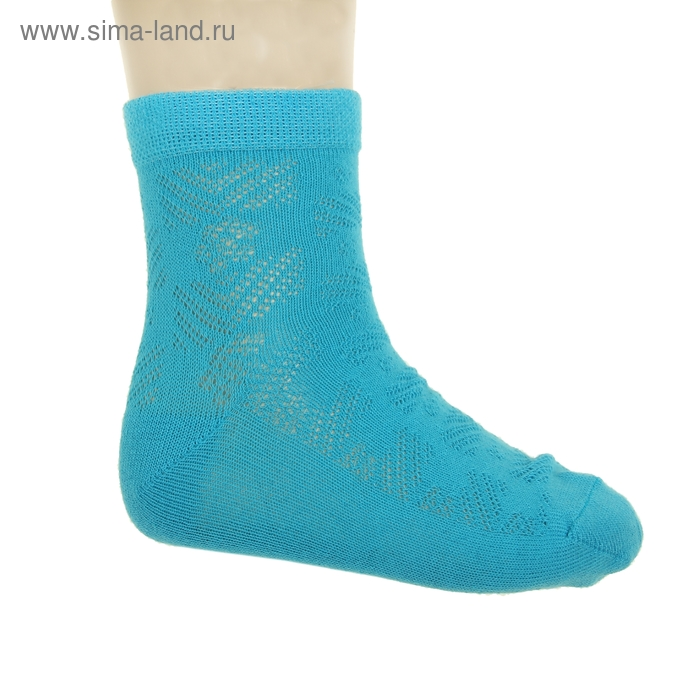 Носки детские АС56-004, цвет бирюзовый, р-р 16-18