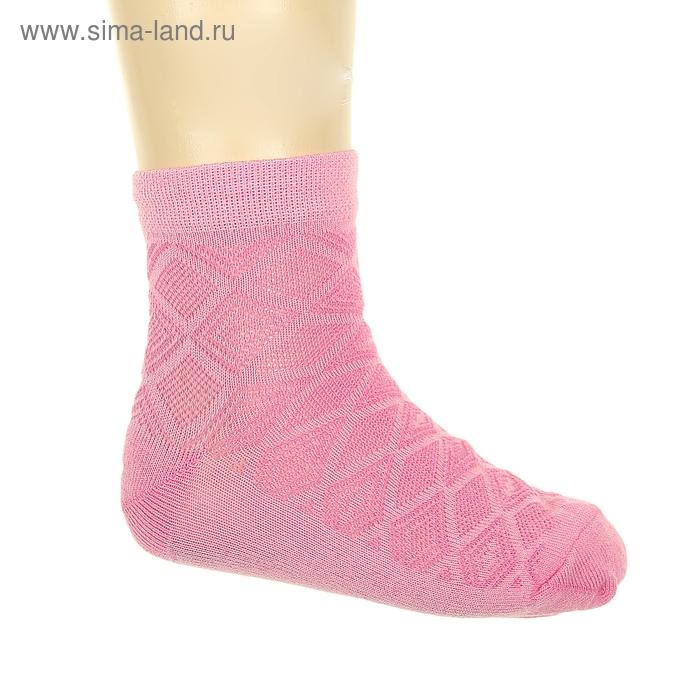 Носки детские АС56, цвет розовый, р-р 22-24