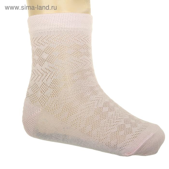 Носки детские АС56, цвет светло-розовый, р-р 20-22