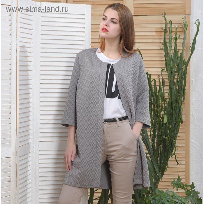 Кардиган, размер 48, рост 164 см, цвет серый (4865б)