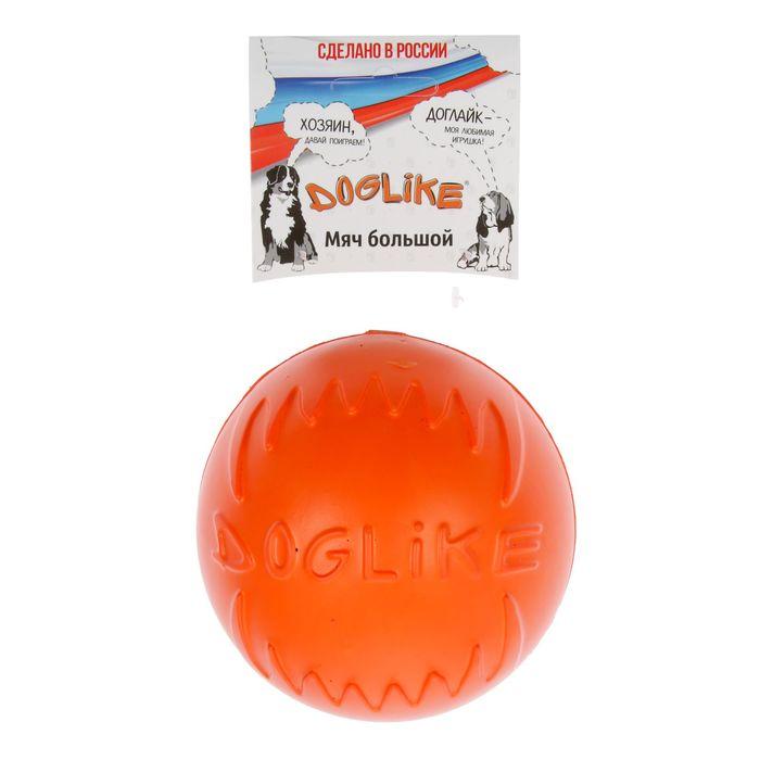 """Мяч для дрессировки """"ДогЛайк"""" большой, диаметр 10 см"""