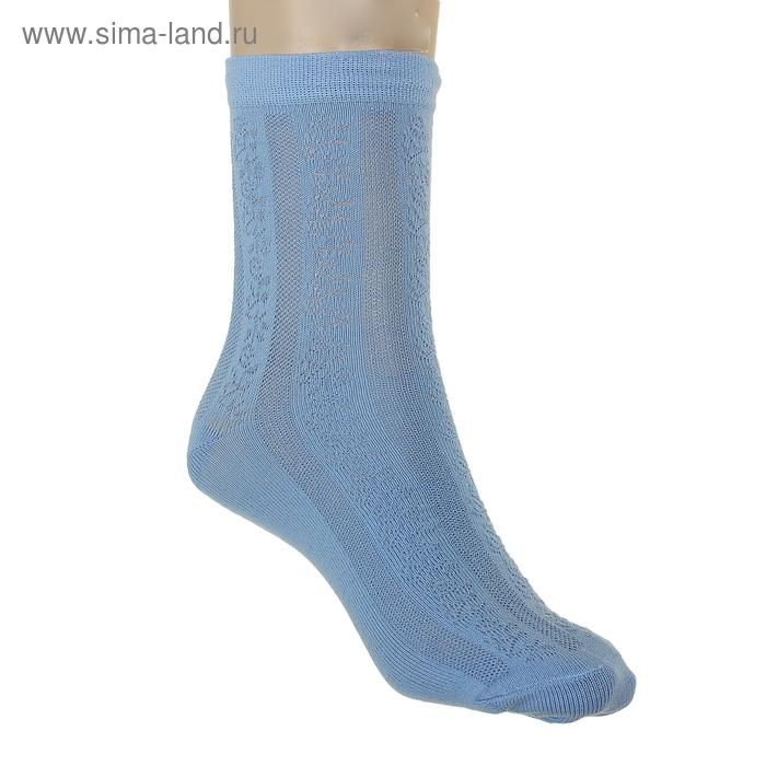 Носки детские АС56, цвет голубой, р-р 22-24
