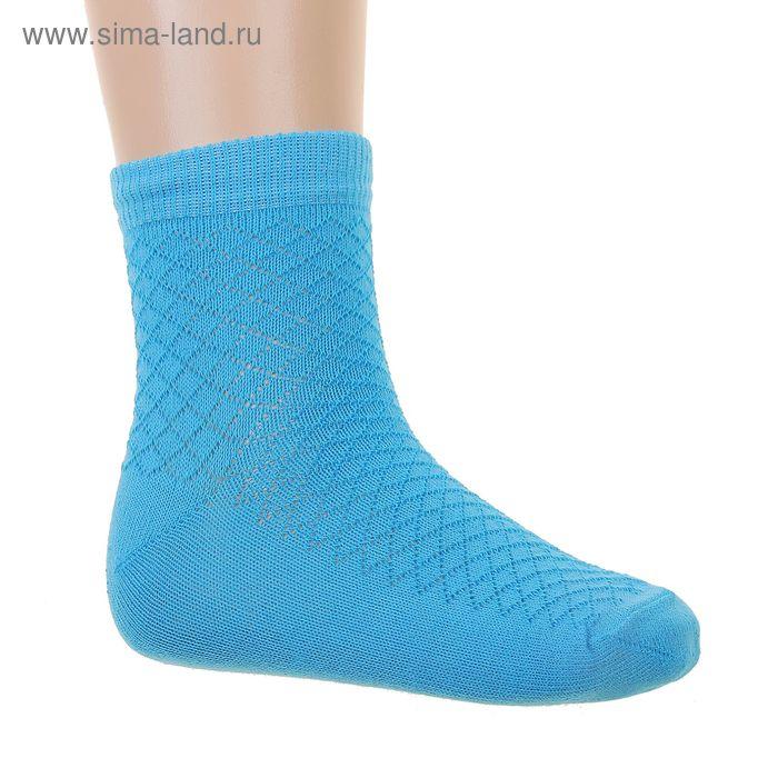 Носки детские ЛС58, цвет бирюовый, р-р 16-18