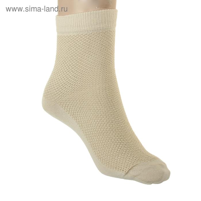 Носки детские ЛС57, цвет светло-бежевый, р-р 20-22