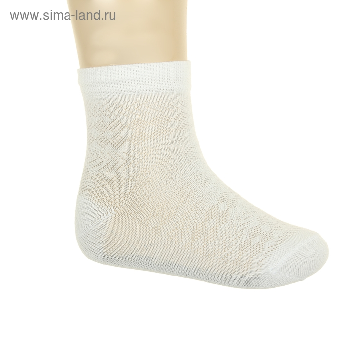 Носки детские АС56, цвет белый, р-р 22-24