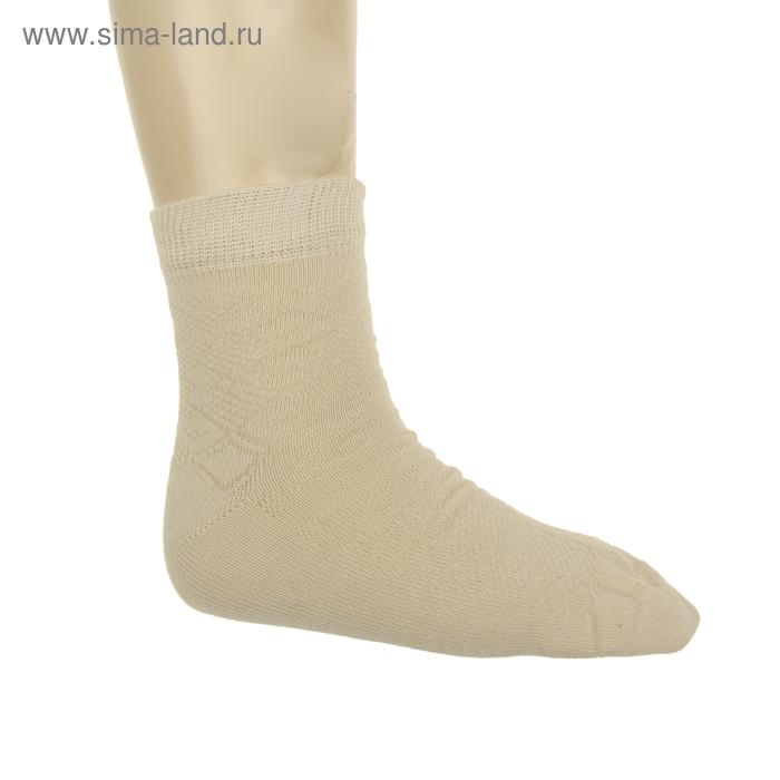 Носки детские АС151, цвет светло-бежевый, р-р 16-18