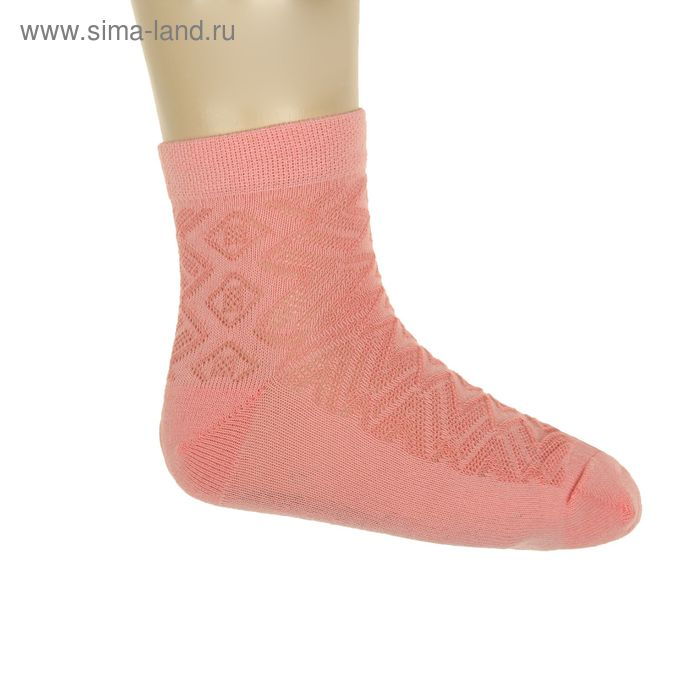 Носки детские АС56-002, цвет коралловый, р-р 18-20