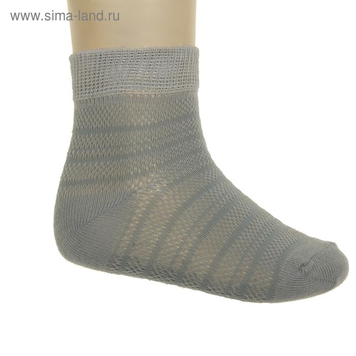 Носки детские АС136-1992, цвет светло-серый, р-р 14