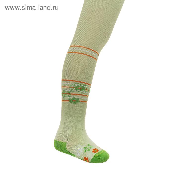 Колготки детские КД1, цвет светло-салатовый, рост 62-68 см