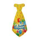 """Карнавальный галстук """"С днём рождения!"""" на резиночке"""