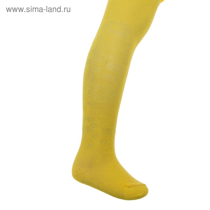 Колготки детские 2ФС73, цвет желтый, рост 134-140 см