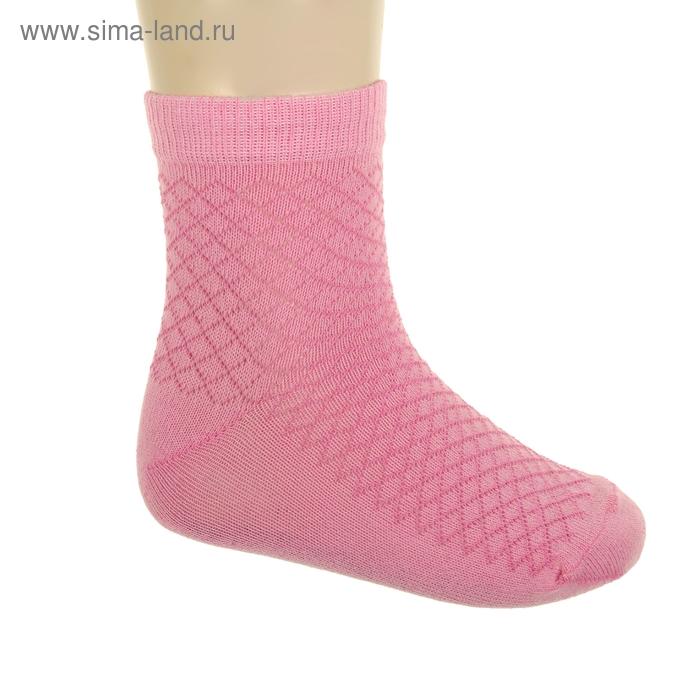 Носки детские ЛС58, цвет розовый, р-р 20-22