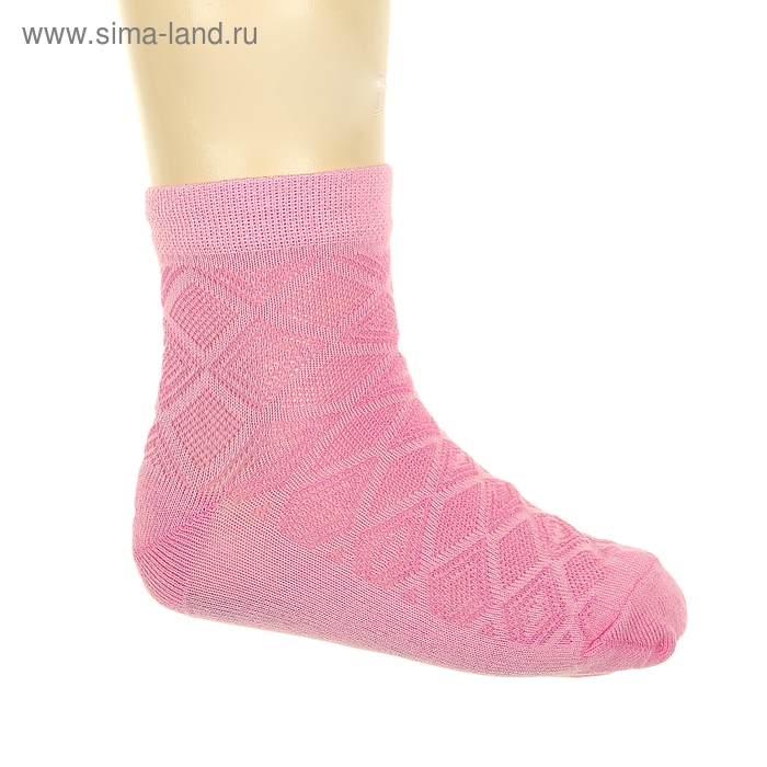 Носки детские АС56-003, цвет розовый, р-р 14-16