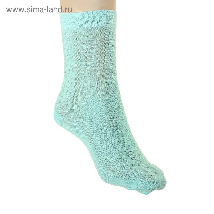 Носки детские АС56, цвет светло-бирюзовый, р-р 22-24