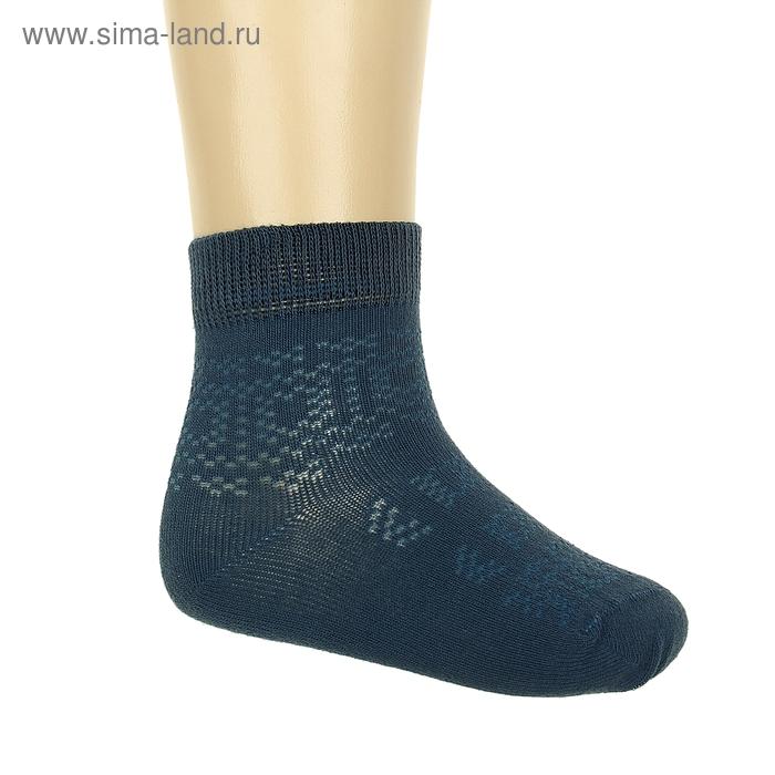 Носки детские АС151, цвет джинсовый, р-р 14-16