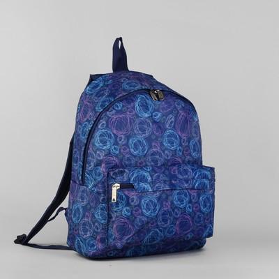 """Рюкзак молодёжный на молнии """"Клубки"""", 1 отдел, 1 наружный карман, синий"""