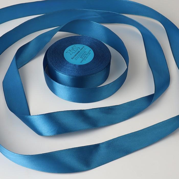 Лента атласная, 25 мм, 33±2 м, №040, цвет синий
