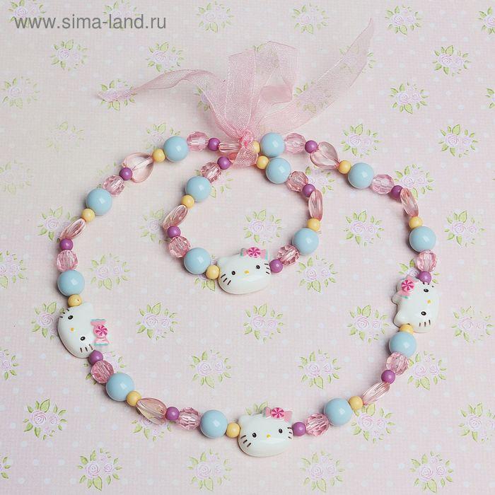 """Набор 2 предмета: бусы, браслет """"Китти"""", цвет голубо-розовый"""