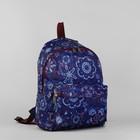 """Рюкзак молодёжный на молнии """"Космические цветы"""", 1 отдел, 1 наружный карман, бордовый"""