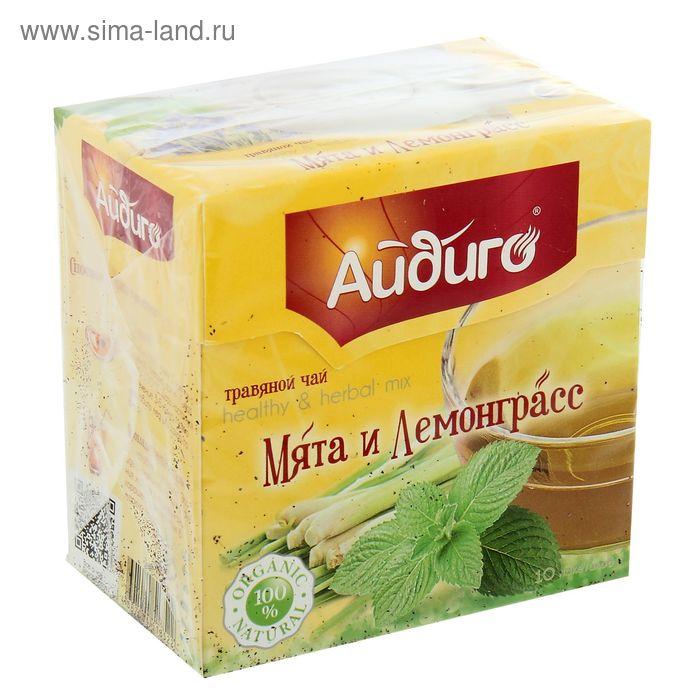 Чай травяной Айдиго Мята и лемонграсс, 10 пак*2.5 гр