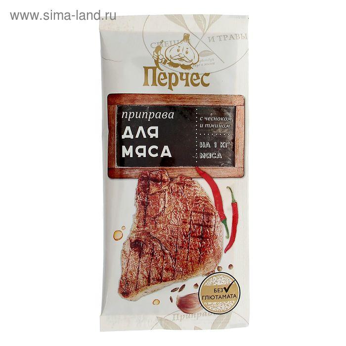 Приправа Для мяса 15 гр. Перчес