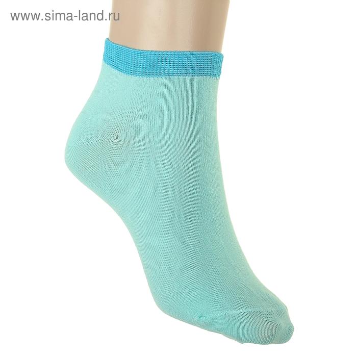 Носки женские НЖ8, цвет светло-бирюзовый, размер 23-25