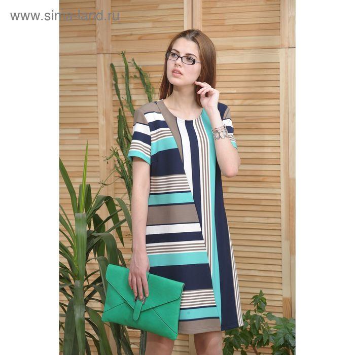 Платье, размер 50, рост 164 см, цвет тёмно-синий/беж/зелёный (4883 С+)