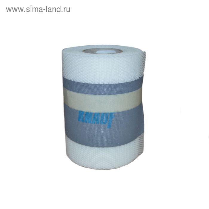 Лента гидроизолирующая Кнауф Флехендихтбанд, 120мм*10м