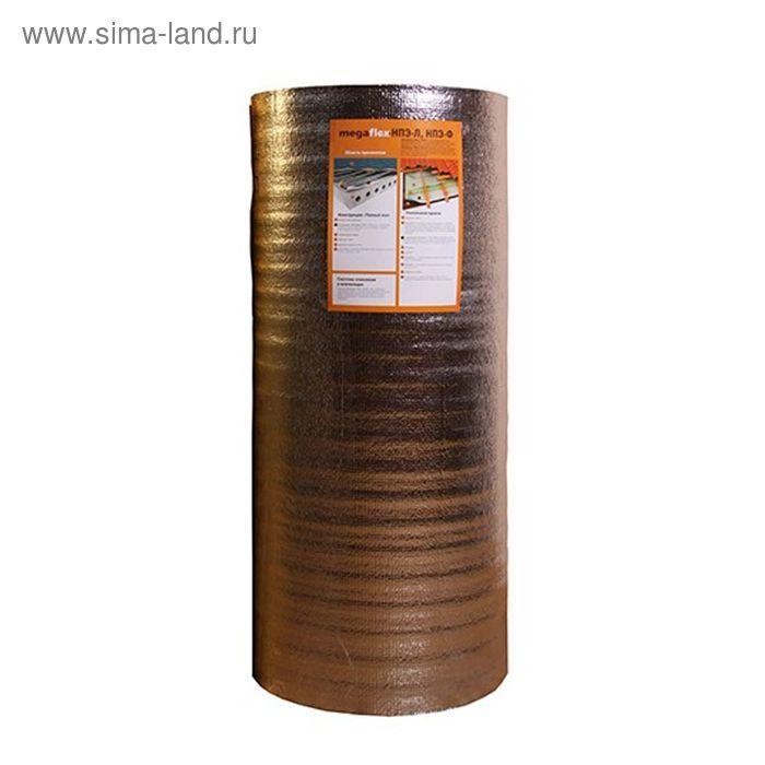 Мегафлекс теплоизолирующий материал из вспененного полиэтилена 5мм НПЭ-Л, 50м.кв