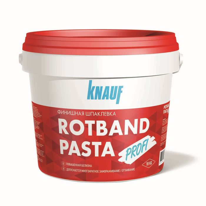 Шпатлёвка финишная Rotband Pasta, 18 кг