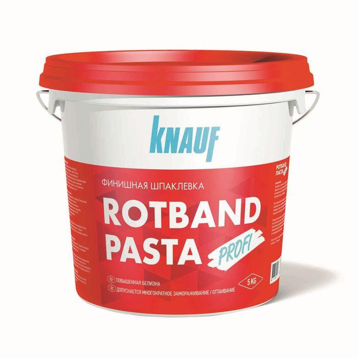 Шпатлёвка финишная Rotband Pasta, 5 кг
