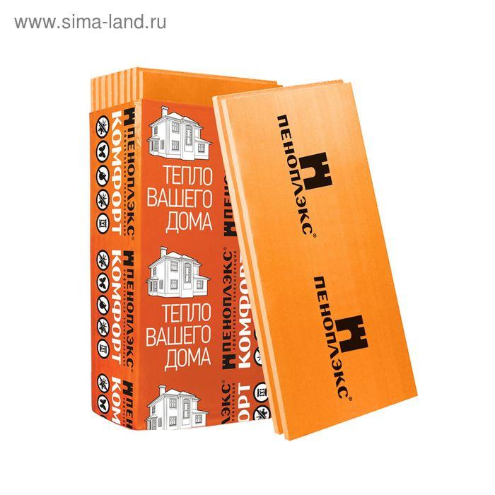 Плита пенополистирольная экструзионная Пеноплэкс-Комфорт 31, 1200х600х30*12 листов