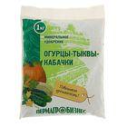 Удобрение минеральное Огурцы - Тыквы - Кабачки, 1кг