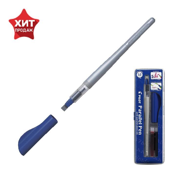 Ручка перьевая для каллиграфии Pilot Parallel Pen, 6.0 мм, (картридж IC-P3), набор в футляре