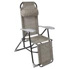 Кресло-шезлонг КШЗ, 82 x 59 x 116 см, ротанг