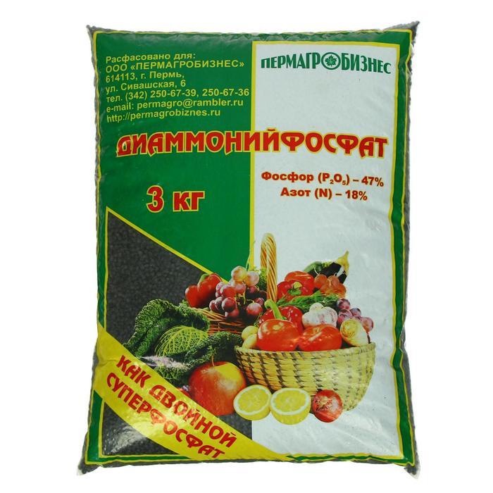 Удобрение минеральное Диаммонийфосфат (Суперфосфат двойной), 3 кг