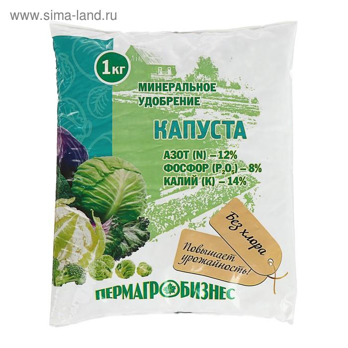 Удобрение минеральное Капуста, 1 кг