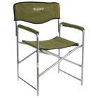 Кресло складное КС3/Х, 49 х 55 х 82 см, цвет хаки