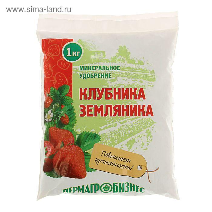 Удобрение минеральное Клубника - Земляника, 1 кг
