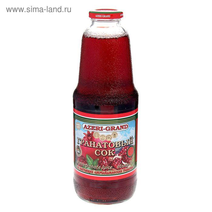 Сок гранатовый Azeri-Grand, 1 л