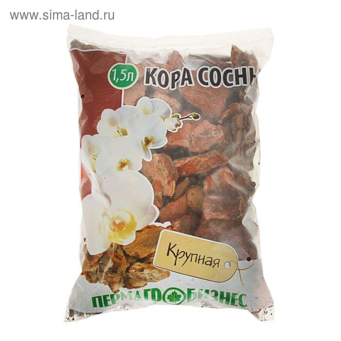 Добавка в почву Кора сосны, крупная, 1,5 л