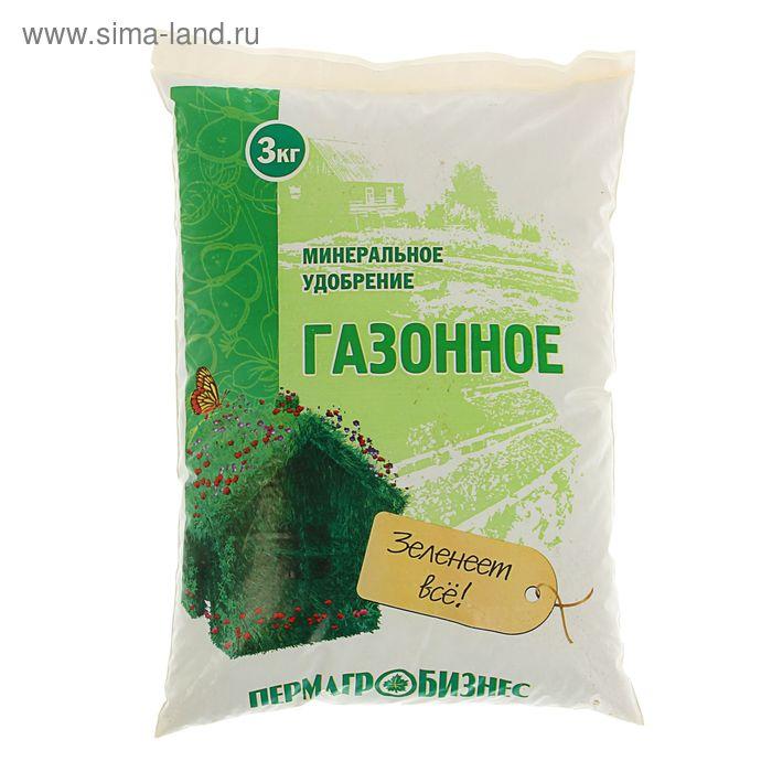 Удобрение минеральное Газонное, 3 кг