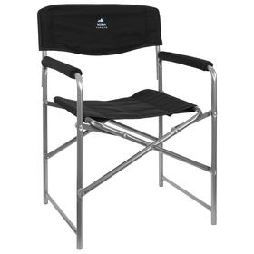Кресло складное КС3, 49 х 55 х 82 см, цвет чёрный